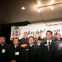 2018 Archbishop's Dinner photo album thumbnail 131